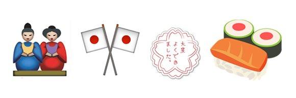 japan emojis